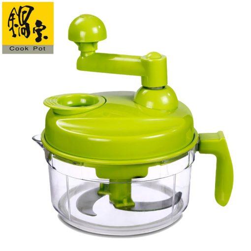 鍋寶 多功能食物調理器