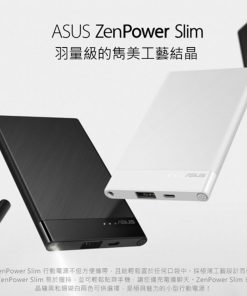 zenpower-slim