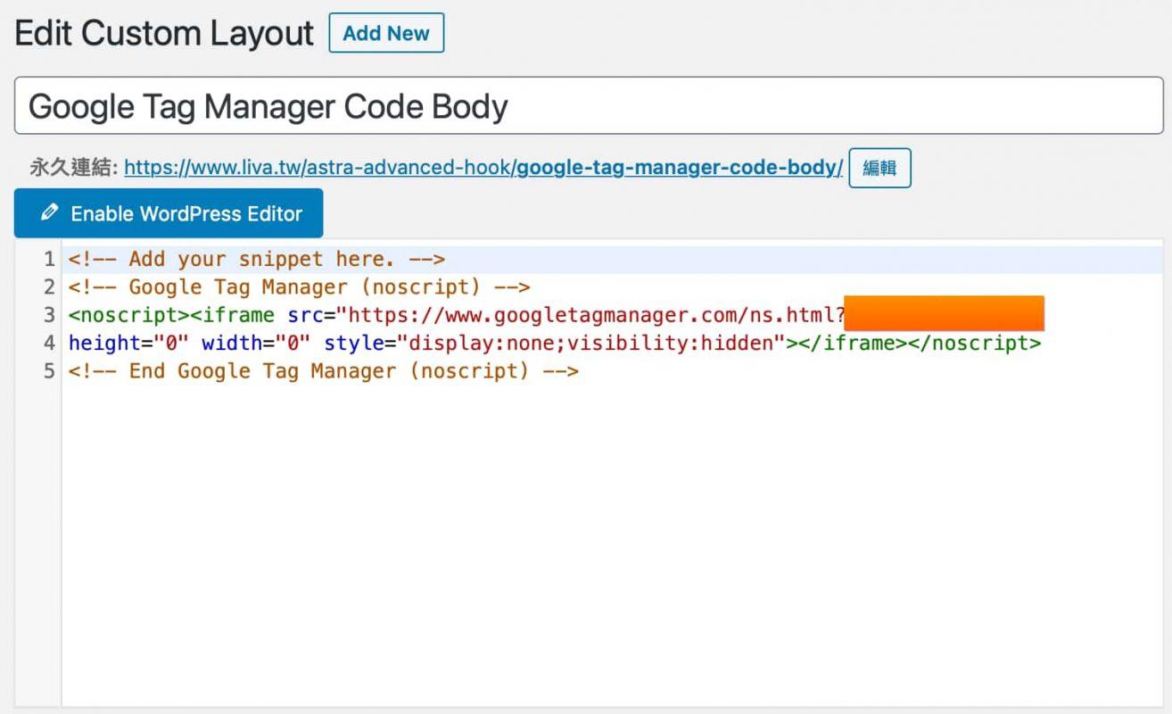 gtm code body