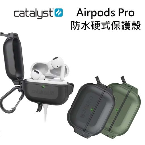 CATALYST Apple AirPods Pro