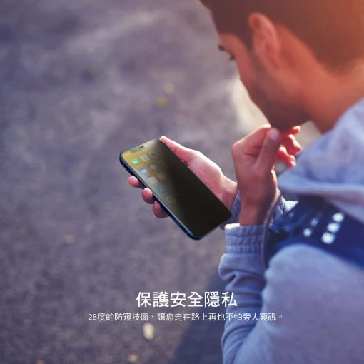 hoda 藍寶石防窺滿版螢幕保護貼
