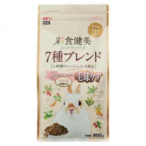GEX 65795 彩食健美