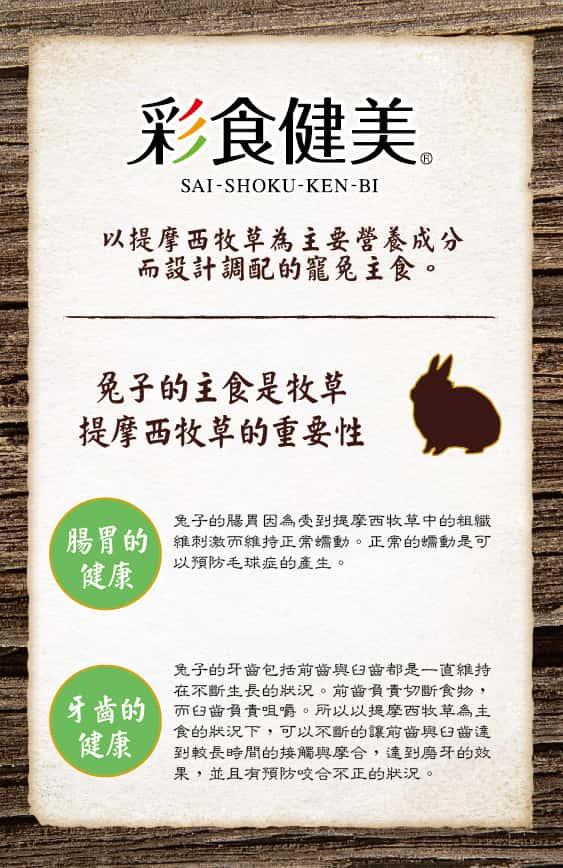 saishouku_02